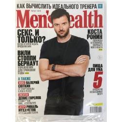 MEN'S HEALTH  №8 август 2019