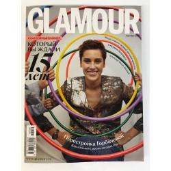 Glamour №9, сентябрь 2019