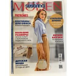 Susanna MODEN № 8/2019...