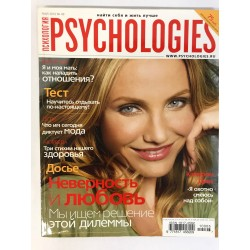 Psychologies (Психология)...