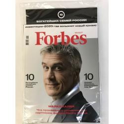 Forbes №9 сентябрь 2019 +...