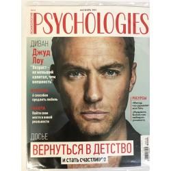 Psychologies №10, октябрь 2019