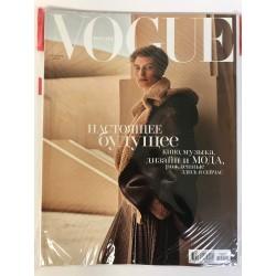 Vogue №10 + приложение...