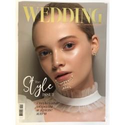 Wedding (Свадьба) №6-7,...