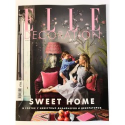 Elle Decoration №39, ноябрь...