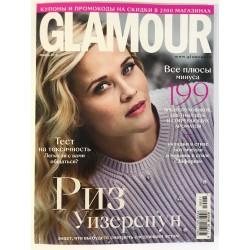 Glamour №11, ноябрь 2019