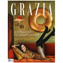 Grazia №21 сентябрь 2019