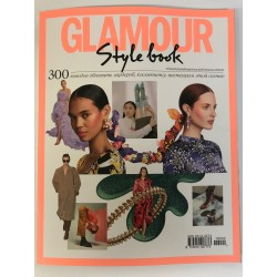 Glamour Style Book,...