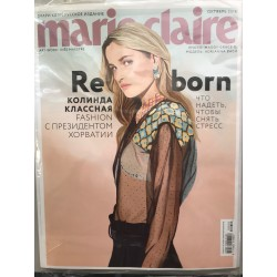 Marie Claire №10, октябрь 2018