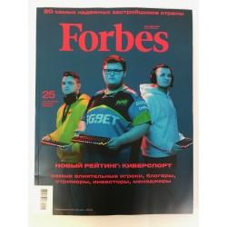 Forbes №11 ноябрь 2019