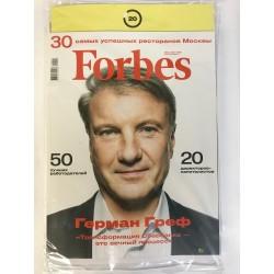 Forbes №12 декабрь 2019 +...