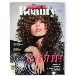 Cosmopolitan Beauty Зима...