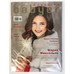 Babyer magazine...