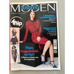 Susanna MODEN № 10/2018...