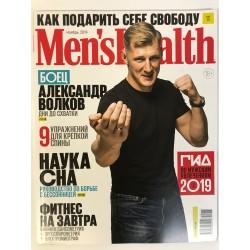 MEN'S HEALTH  №11 ноябрь 2019