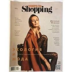 Cosmopolitan Shopping №6 2019