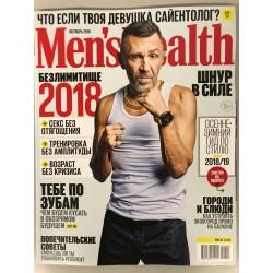 MEN'S HEALTH  №10 октябрь 2018