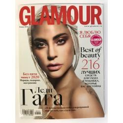 Glamour №1, январь 2020