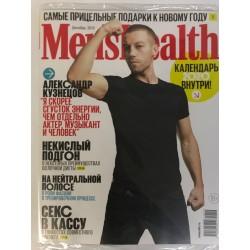 MEN'S HEALTH  №12 декабрь 2019
