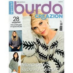 Burda Creazion №6 2019