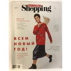 Cosmopolitan Shopping №7 2019