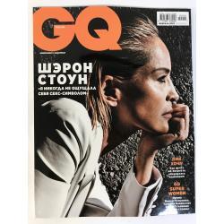 GQ № 2 февраль 2020
