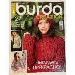 Burda Creazion №1 2020