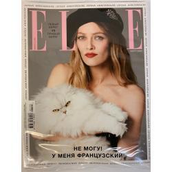 Elle №50, март 2020