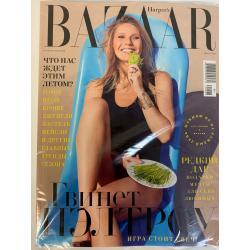Harper`s Bazaar №3, март 2020