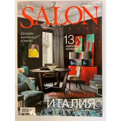 Salon interior (Интерьер)...