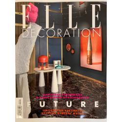 Elle Decoration №43, апрель...