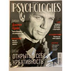 Psychologies №4, апрель 2020