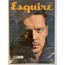 Esquire апрель 2020