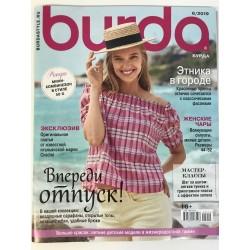 Burda. Подписка