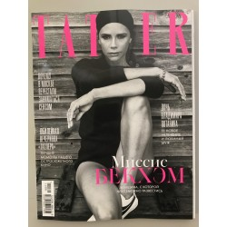 Tatler №11 2018