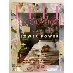 Elle Decoration №44, май 2020