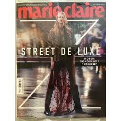 Marie Claire №11, ноябрь 2018