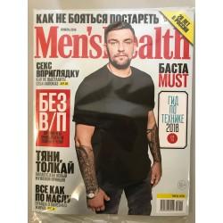 MEN'S HEALTH  №11 ноябрь 2018
