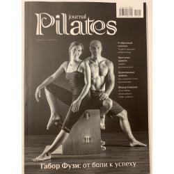 Pilates journal №5 март 2015