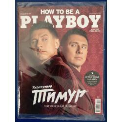Playboy спецвыпуск 2019 год