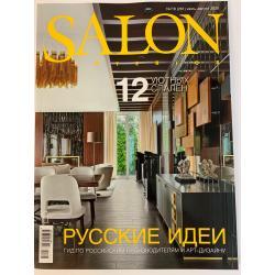 Salon interior (Интерьер)...