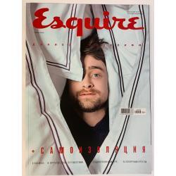 Esquire июнь 2020