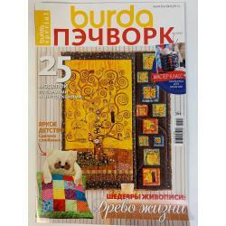 Burda Пэчворк Спецвыпуск №2...