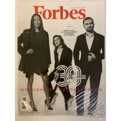 Forbes №6 июнь 2020