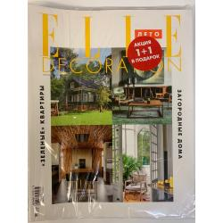 Elle Decoration №45,...