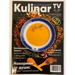 Кулинар/ KulinarTV №9 2020