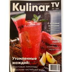 Кулинар/ KulinarTV №8 2020