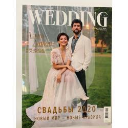 Wedding (Свадьба) №5,...