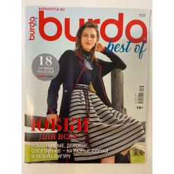 Burda. Best of 2/2020 «Юбки...