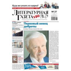 Литературная газета №37...